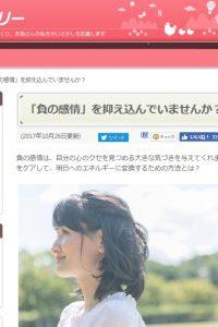 【PHPファミリー】さんに、記事が掲載されています!
